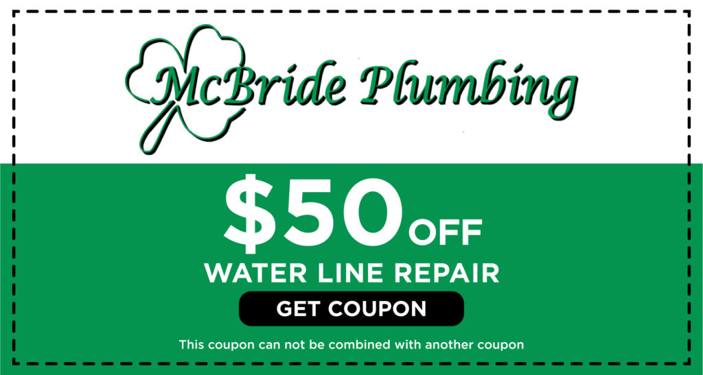 McBride Water Line Repair Coupon